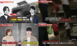 Hàng xóm tiết lộ vợ chồng Ahn Jae Hyun không hạnh phúc từ lâu, Goo Hye Sun trông rất tội nghiệp