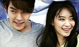 Rộ thông tin Kim Woo Bin sẽ kết hôn với Shin Min Ah vào năm sau