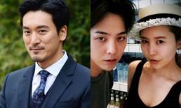 Tài tử phim 18+ và chị gái G-Dragon sẽ tổ chức đám cưới vào tháng 10 tới