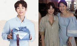 Động thái mới nhất của Song Joong Ki sau khi Song Hye Kyo đón trung thu ở Mỹ: Lặng lẽ 'comeback' với hình ảnh mới lạ