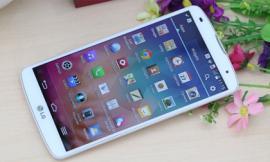 """LG âm mưu thôn tính thị trường smartphone bằng """"siêu sản phẩm"""" mới"""