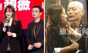 Triệu Vy tái xuất màn ảnh nhỏ với dự án phim hợp tác cùng 2 người đàn ông từng dính scandal tai tiếng với cô