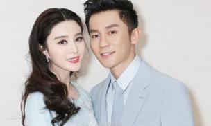 Fan châu Á được ngày sốc lên sốc xuống: Phạm Băng Băng bất ngờ tuyên bố chia tay Lý Thần sau 4 năm hẹn hò