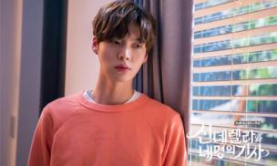 Mới bị hãng mỹ phẩm hủy hợp đồng, Ahn Jae Hyun đã khánh kiệt tới mức phải đi vay tiền ngân hàng