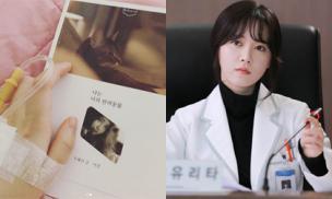 Goo Hye Sun tiếp tục nhập viện trước áp lực dư luận khi lộ thói quen kiểm soát Ahn Jae Hyun