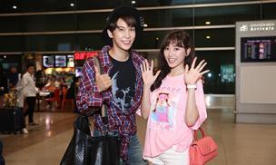 Hari Won hào hứng đón tiếp Park Jung Min đến Việt Nam vào giữa khuya