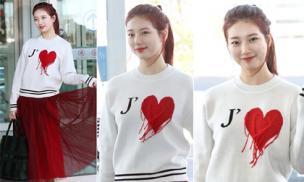 Đã đẹp 'băng thanh ngọc khiết', Suzy lại còn khoe phong cách mùa thu ngọt ngào khiến ai cũng xuýt xoa