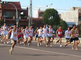 Công bố giải Việt dã Báo Phú Yên lần thứ XIX - 2011