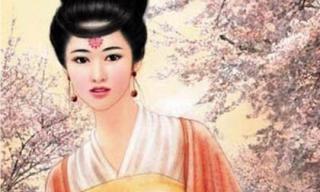 Ba người đàn ông trong đời của Hoàng hậu Trần Thị Dung