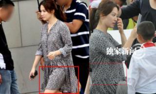 Song Hye Kyo bị soi vòng 2 cỡ bự