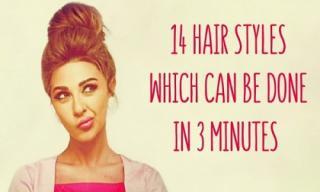 14 kiểu tóc chào thu chỉ mất 3 phút thực hiện