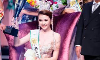 Ngọc Duyên - Từ con gái người bán vé số đến Nữ hoàng sắc đẹp toàn cầu 2016