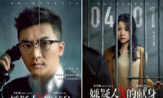 Phim hợp tác giữa Tô Hữu Bằng và Lâm Tâm Như sẽ ra mắt vào tháng 4 tới