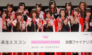 Dàn 'Nữ sinh Trung học đẹp nhất Nhật Bản' bị chê tơi tả về nhan sắc