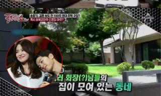 Song Hye Kyo và Song Joong Ki sửa biệt thự triệu đô trước lễ cưới