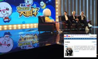Nhóm nhạc HKT nổi tiếng ở nước ngoài như thế nào?