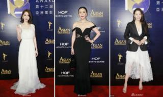 Yoona (SNSD) như tiên nữ giáng trần đọ sắc bên dàn sao châu Á tại Asian Film Awards 2018
