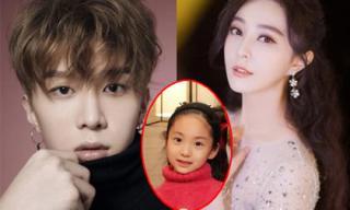 Ngoài Phạm Thừa Thừa, Phạm Băng Băng còn có cô em họ hứa hẹn sẽ thành mỹ nhân tương lai