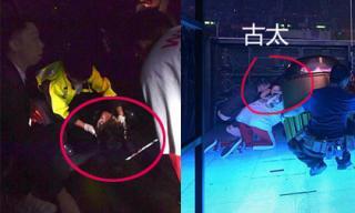 Cổ Cự Cơ bị rơi xuống hố trong đêm nhạc ở Hong Kong