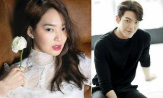Shin Min Ah tậu nhà hơn 118 tỷ đồng sau khi bệnh tình của bạn trai Kim Woo Bin thuyên giảm