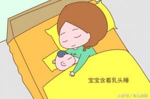 4 hành động của mẹ khi bé ngủ sẽ cản trở sự phát triển của con