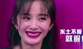 Lạm dụng botox và photoshop, Dương Mịch lộ nhan sắc thật tại show truyền hình