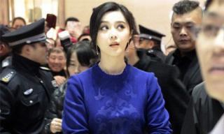 Phạm Băng Băng biến mất khỏi mạng xã hội, bị 'đóng băng' 3 năm, hàng loạt nghệ sĩ bị điều tra?