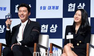 """Bỏ trai trẻ Jung Hae In, """"chị đẹp"""" Son Ye Jin sánh đôi nam tài tử Hyun Bin"""