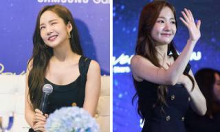 Park Min Young diện đầm gần 70 triệu đồng, tiết lộ bí quyết làm đẹp da không kém cạnh Phạm Băng Băng