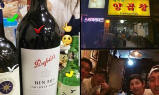 Vợ chồng Song Joong Ki đi chơi với bạn bè dù đang bận rộn chuẩn bị cho dự án phim mới