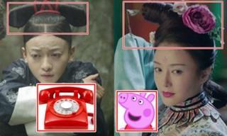 'Chết cười' với ảnh chế 'Diên Hi công lược': Ngụy Anh Lạc đội điện thoại trên đầu, Hoàng hậu giống heo Peppa