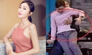 'Phú Sát Hoàng hậu' Tần Lam từng bị đồng nghiệp nam sàm sỡ