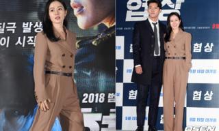 'Chị đẹp' Son Ye Jin sang chảnh, tình tứ ôm eo nam thần Hyun Bin