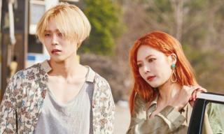 'Vượt mặt' công ty để thừa nhận chuyện hẹn hò, HyunA và bạn trai bị đuổi khỏi Cube Entertainment