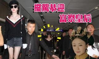 'Phú Sát Hoàng hậu' Tần Lam được trả 3 tỷ đồng tiền 'trà nước' cho một lần phỏng vấn ở Hong Kong