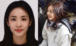 Hành trình nhan sắc từ năm 19 tuổi đến nay của Dara (2NE1), kinh ngạc hơn là ảnh hộ chiếu