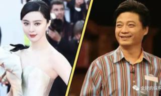 Người khiến Phạm Băng Băng 'tán gia bại sản' được thưởng nóng 350 triệu đồng vì báo án?