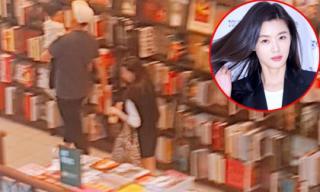 'Mợ chảnh' Jeon Ji Hyun ăn vận giản dị, lần đầu khoe quý tử bên chồng doanh nhân gia thế khủng