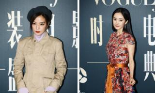 Triệu Vy lộ vẻ già nua, Dương Mịch diện đồ sến sủa trên thảm đỏ Vogue Film