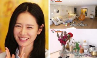 """Cận cảnh bên trong căn nhà gần 200 tỷ của """"chị đẹp"""" Son Ye Jin"""
