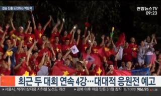Báo Hàn Quốc đồng loạt đưa tin, khen chiến tích sau 1 thập kỷ của ĐT Việt Nam