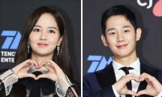 Thảm đỏ MAMA 2018 tại Hàn Quốc: Trai đẹp Jung Hae In, sao nhí Kim So Hyun chiếm sóng