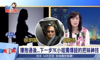 Thêm hai phụ nữ lên tiếng tố cáo bị nam diễn viên 'Bao Thanh Thiên' cưỡng hiếp