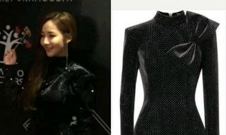 'Thư ký Kim' Park Min Young trở thành tâm điểm chú ý khi diện đầm lấp lánh giá 60 triệu đồng