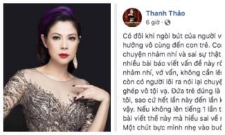 Nhiều lần bị nói có con riêng với Bình Minh, Thanh Thảo nổi đoá: 'Đứa trẻ đúng là con ruột của Bình Minh nhưng không phải là với tôi'