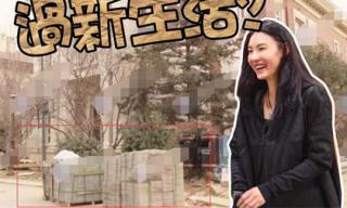 Trương Bá Chi được người tình bí mật tặng biệt thự 240 tỷ đồng, sẽ chuyển đến Bắc Kinh sống trong nay mai?