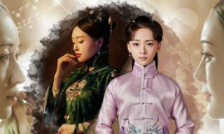 'Phú Sát Hoàng Hậu' Tần Lam - 'Ngụy Anh Lạc' Ngô Cẩn Ngôn sắp tái hợp trong phim mới đặc biệt