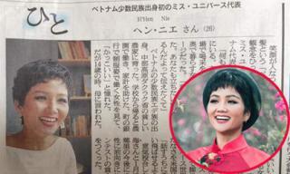 H'Hen Niê được lên báo Nhật: Sự mộc mạc chạm đến trái tim của đất nước 'kỹ tính' nhất