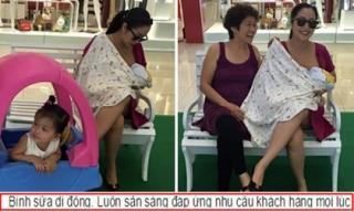 Ốc Thanh Vân thản nhiên 'vạch áo' cho con bú giữa 'thanh thiên bạch nhật'
