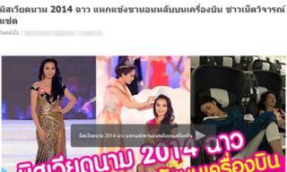 Báo chí Thái Lan xôn xao với dáng ngủ của Hoa hậu Kỳ Duyên